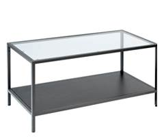 Location de mobilier : location table basse PARENTIS